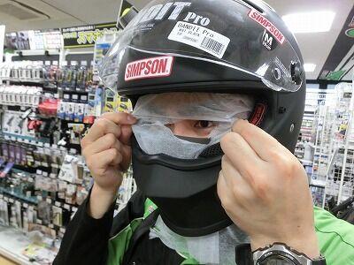 岡山 倉敷 福山 バイク車検 バイク任意保険 ヘルメット18 (1)