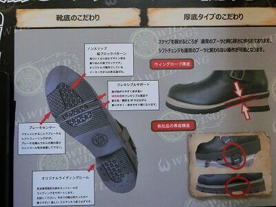 岡山 倉敷 福山 バイク車検 バイク任意保険 ブーツ21 (3)
