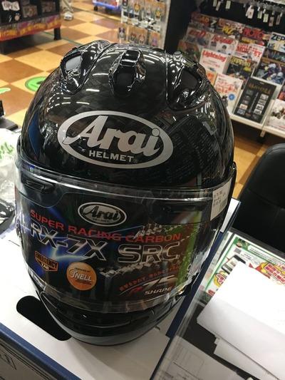 菊陽アライカーボンヘルメットRX-7XSRC (7)