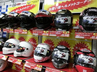 岡山 倉敷 福山 バイク車検 バイク任意保険 ヘルメット04 (4)