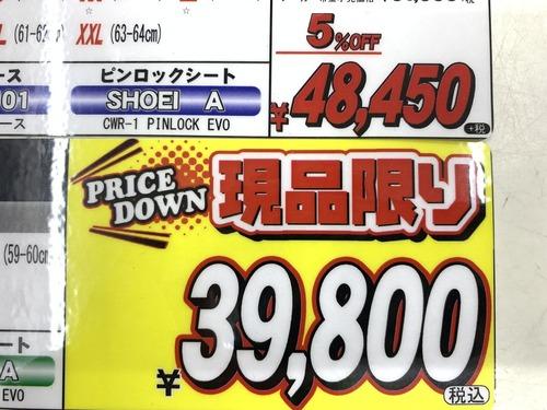 POP表記 04