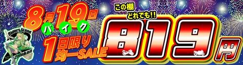 8b646161-b4e5-434f-b854-63690f6e0f64