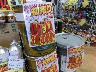 岡山 倉敷 福山 バイク車検 バイク任意保険 福袋30 (4)