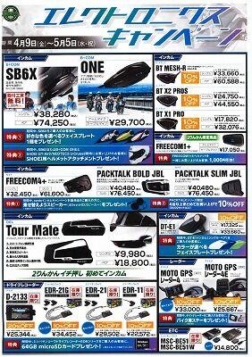 岡山 倉敷 福山 バイク車検 バイク車検  ヘルメット(3)