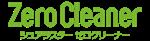 logo_zerocleaner