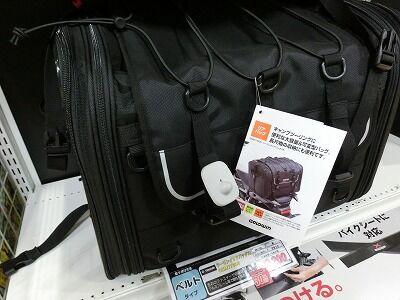 岡山 倉敷 福山 バイク車検 バイク任意保険 春夏ウェア07 (3)