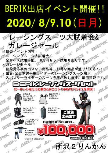 EVENT_000001