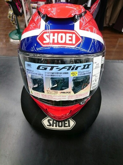 GT H 1