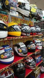 ヘルメット安い
