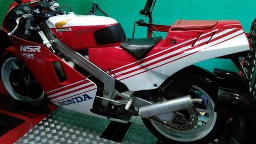 NSR250R MC16 ワンオフチャンバー 047