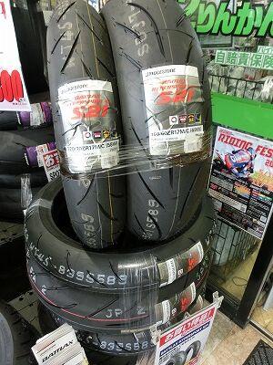 岡山 倉敷 福山 バイク車検 バイク任意保険 タイヤ5 (2)