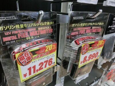 岡山 倉敷 福山 バイク車検 バイク任意保険 タイヤ141 (5)