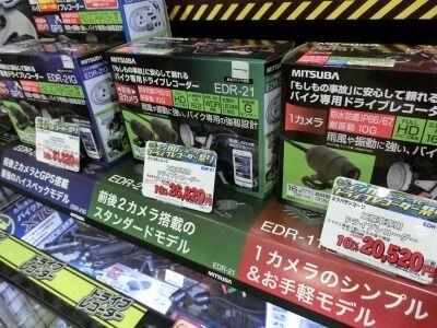 岡山 倉敷 福山 バイク車検 バイク任意保険 B+COM0626 (4)