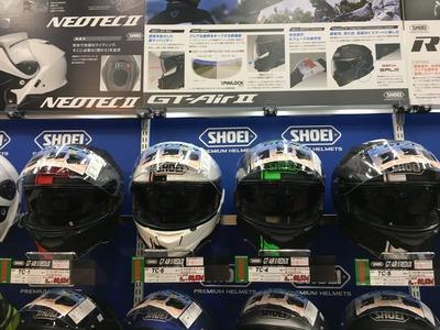 菊陽2りんかんGTAIR2SHOEIヘルメット (4)