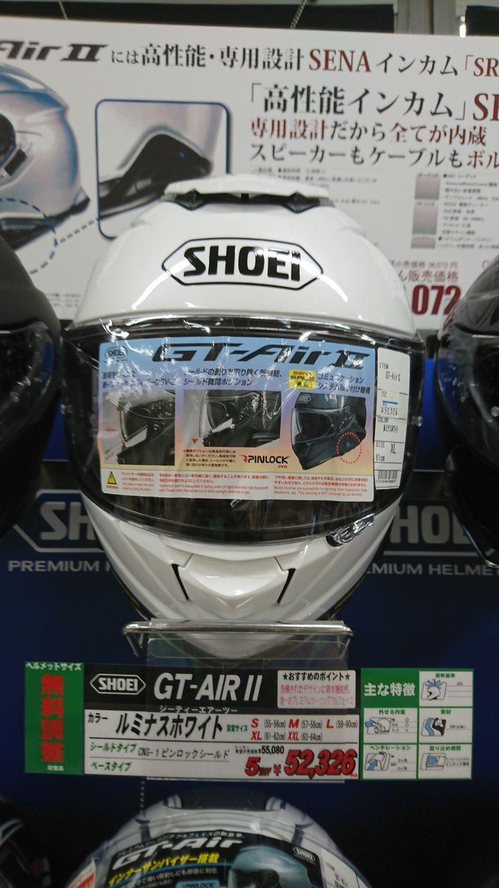 SHOEI GTAIR2ルミナスホワイト