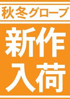 岡山 倉敷 福山 バイク車検 バイク任意保険 e-HEAT91