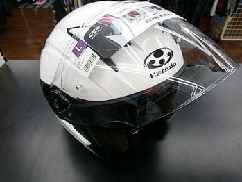 ヘルメット祭り4