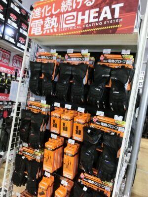 岡山 倉敷 福山 バイク車検 バイク任意保険 e-HEAT9 (4)