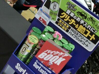 岡山 倉敷 福山 バイク車検 バイク任意保険0628 (2)
