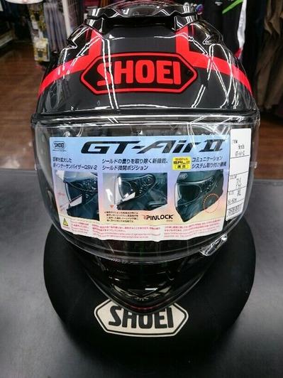 GT H7