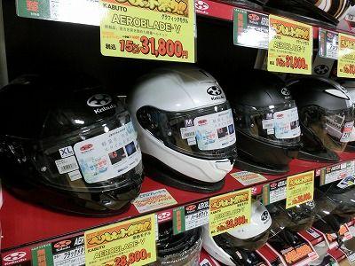 岡山 倉敷 福山 バイク車検 バイク任意保険 SHOEI3