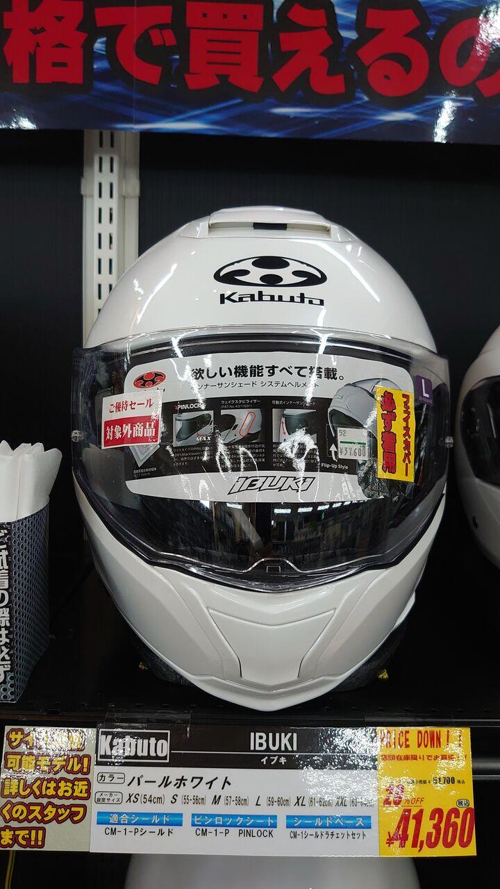 IBUKI パールホワイト L