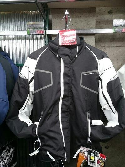 ジャケット セール2