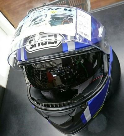 GT-AIR2
