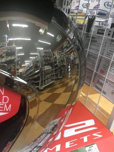LS2ヘルメット菊陽2りんかん (4)