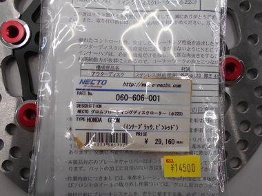 DSCN0309