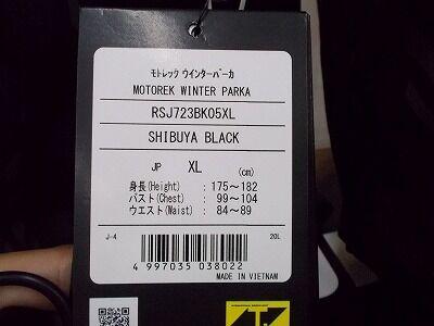 DSCN7396