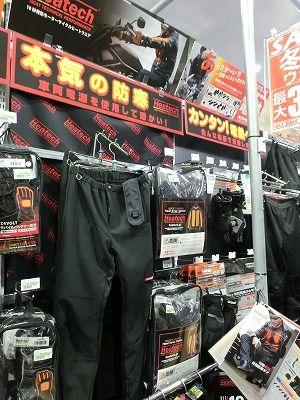 岡山 倉敷 福山 バイク車検 バイク任意保険 e-HEAT�
