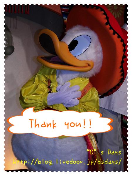 thanks-Donald