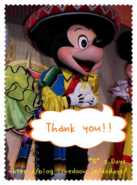 thanks-Mickey