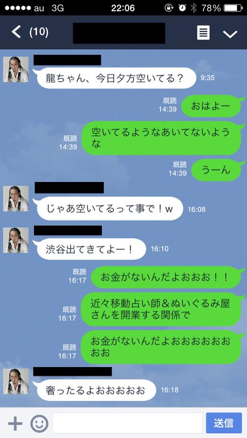 13 のコピー