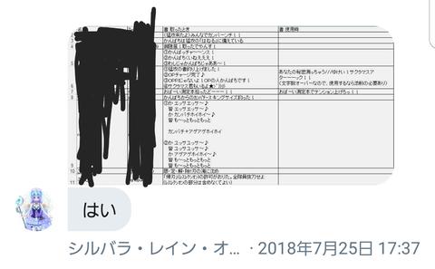 20180803_145734