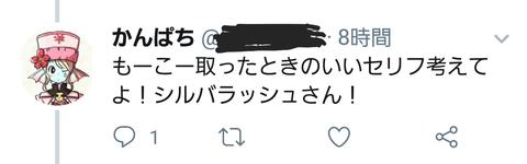 20180724_192001