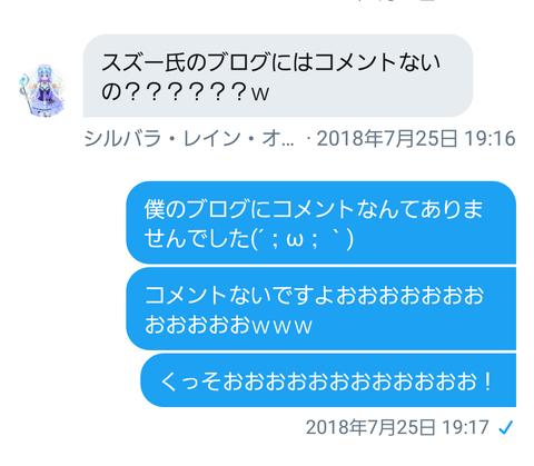 20180803_150121