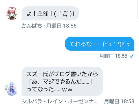 20180803_150844
