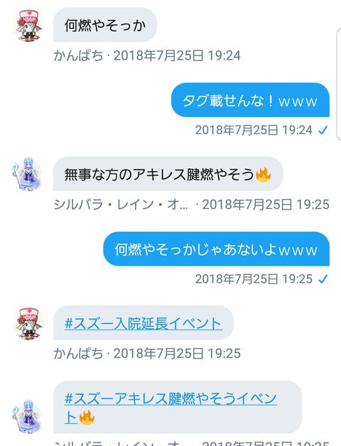 20180803_150239