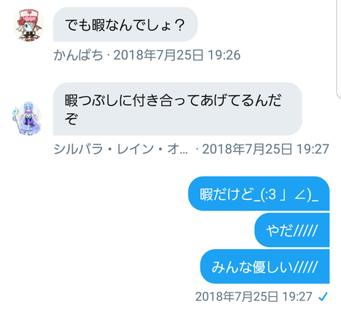 20180803_150307