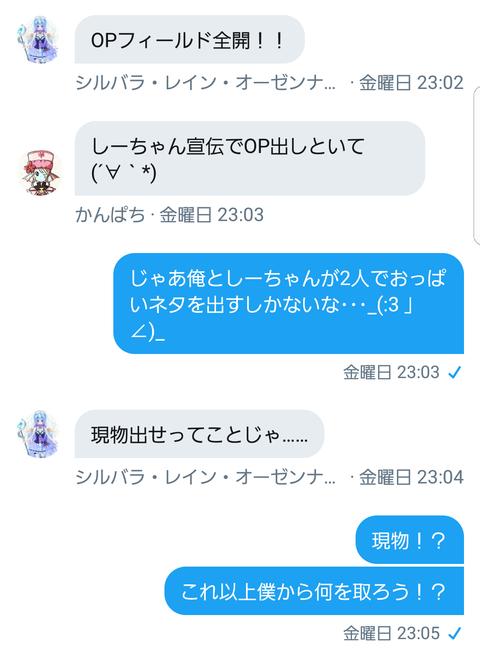 20180803_150729