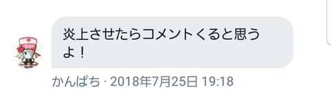 20180803_150144