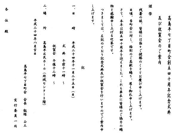 Image1-1265