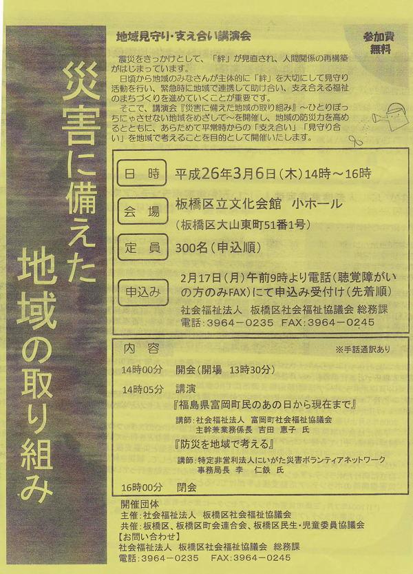 Image1-14
