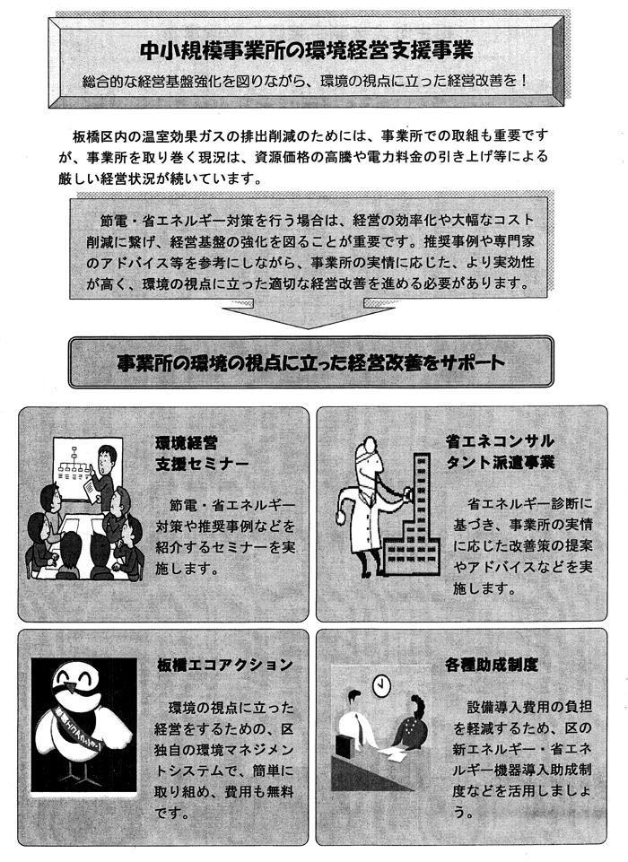 Image1-30