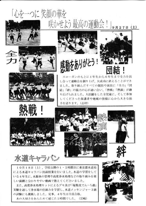 Image1-52