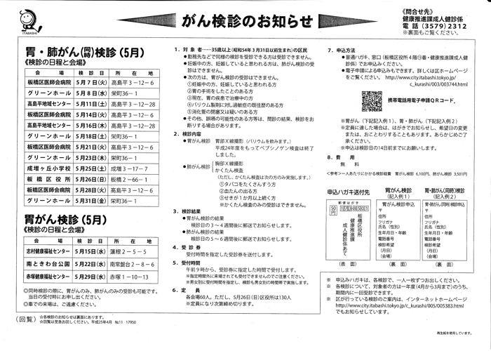 Image1-75