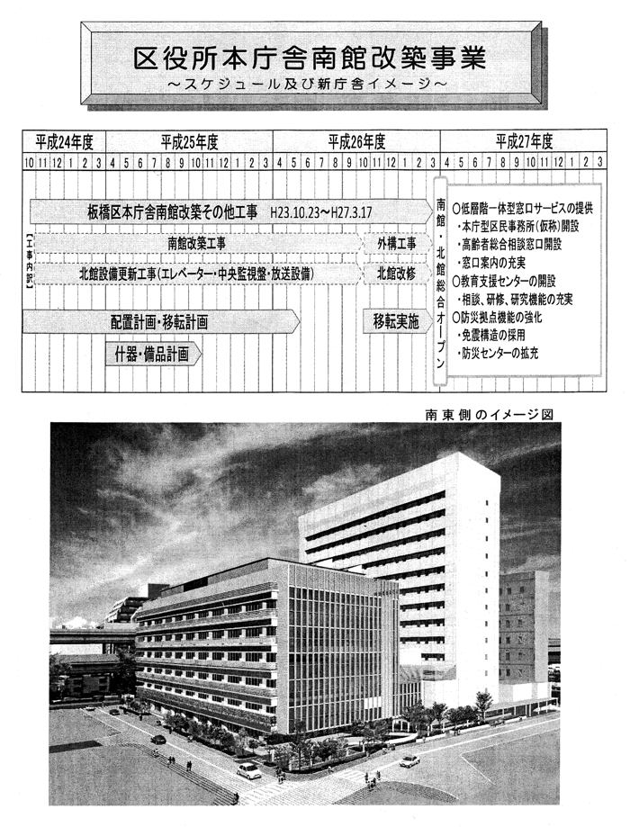 Image1-18