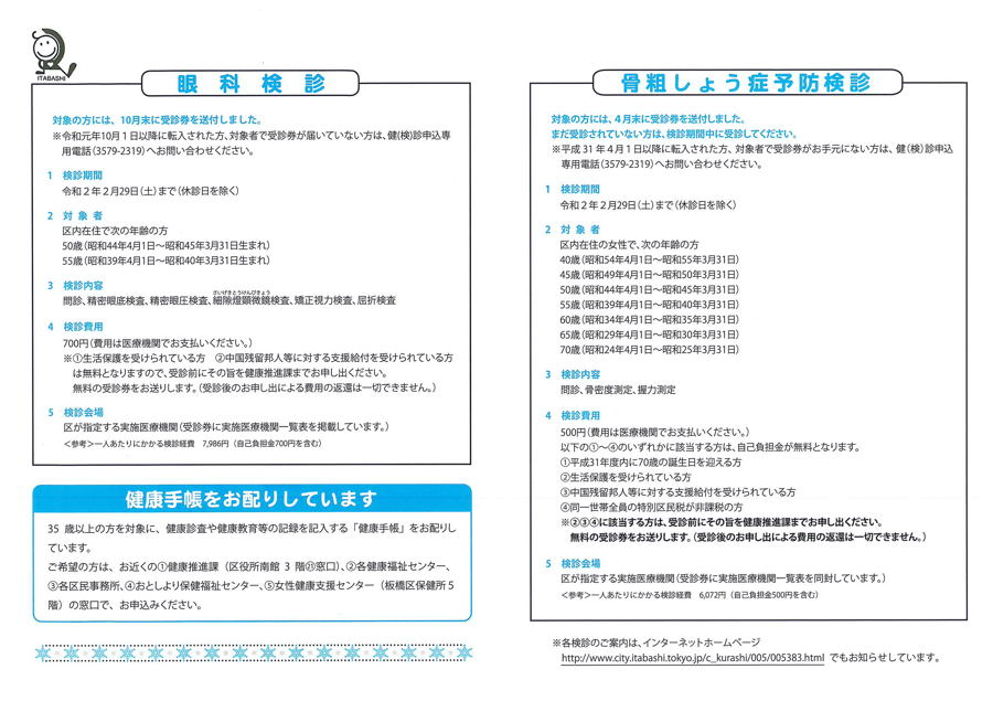 doc06061420191229143555_002
